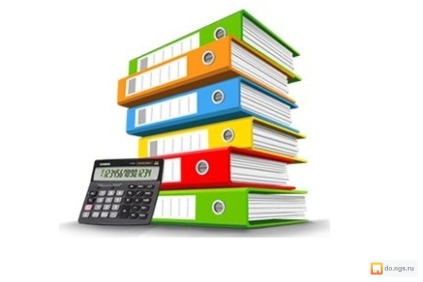 В уфе бухгалтерское обслуживание декларация 3 ндфл на покупку квартиры в ипотеку образец